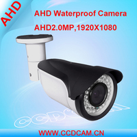 New Arrivals 2016 Full HD 2MP Bullet Outdoor IR Night Vision 1080P AHD CCTV Camera Video surveillance camera