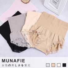 Munafie seamless slimming nylon panty high waist lace shapewear panty with great elasticity one size 80g
