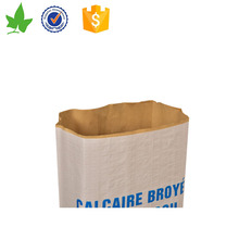 China custom PP woven packing bag for feed chicken