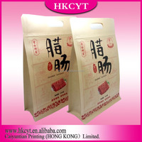 250g Coffee Box Pouch paper Bag, Box Pouch with Pocket Zip & Valve