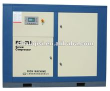 Low temperature rotary screw air compressor 100Hp