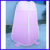 changing clothes tent/pop up clothes tent/beach changing tent