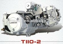 Loncin Engines, 110CC, air cool, 4 stroke, single cylinder, electric/kick start