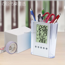 hot sell Transparent Pencil Holder alarm clock with LCD Digital Desk Pen Organizer Thermometer Calendar
