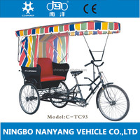 chinese cargo passenger tricycle / delivery bikes for sale / passager pedicab / TC 93