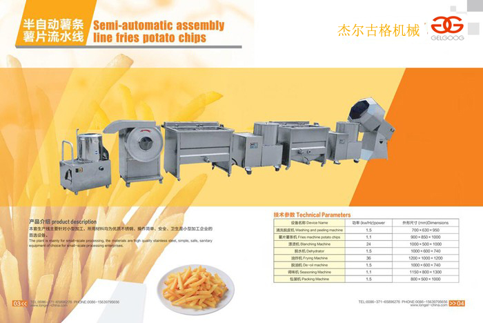 Semi Automatic Small Scale Frozen Potato Flakes Chips Processing Plant Making Machines French Fries Production Line For Sale