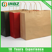 Trade Assurance Favorable Price Widely Use Kraft Paper Bag