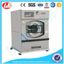 Used in hotel hospital high quality laundry dryer machine