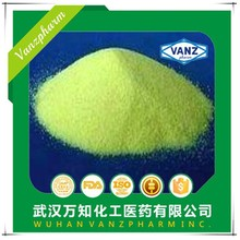 factory stock 99% product LORCASERIN HCL/Green Card mianserin hydrochloride HBr Cas: 846589-98-8