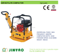Hot sale HZR160 Reversible vibratory Plate compactor with optional gasoline engine