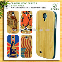 Fashion design for wholesale samsung s4 case for girl