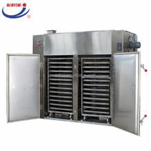 commercial industrial leaves tea leaf herb moringa leaf drying machine