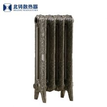 New Art Rad 3 Cast iron radiator / Column Mode Cast Iron Radiator With Two Poles