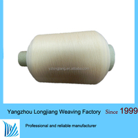 Nylon 6 Yarn Quality Dyed For Making T-shirt