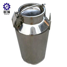 304 Stainless Steel Material milk transportation tank/milk cans stainless steel for sale