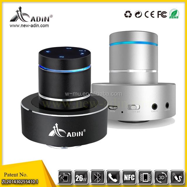 mini table vibrating speaker mighty dwarft 26w sound zone