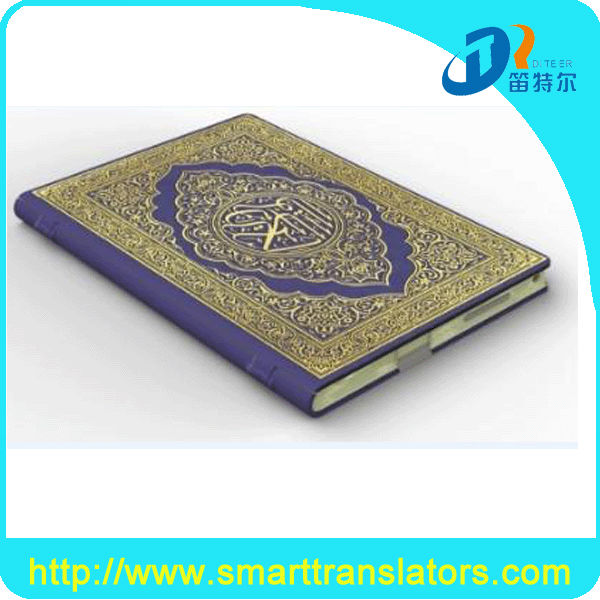 Factory made android dual core muslim tablet