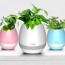 New hot plastic magic music flower pot with bluetooth speaker led light
