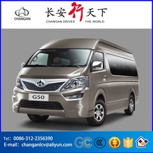 Changan toyota hiace MINI bus G50 with toyota engine