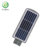 Factory CE certified led lights solar street light with day and night automatically