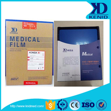 Medical dry thermal smart digiral agfa/fuji x ray film