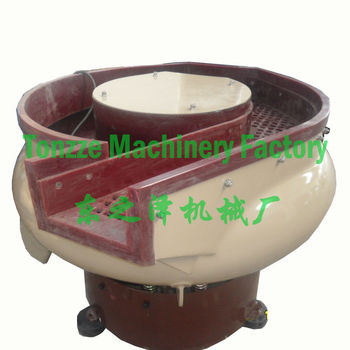 cutlery knife and spoon polishing Vibratory Finishing Machine