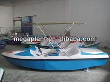 aquatic amusement electric paddle boats for sale