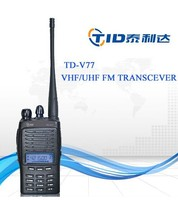 new design weierwei d8 vhf digital radio