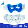 BF-YZ02 cooling sleeping gel eye mask to keep eyes cold and relax