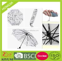 21inch 8 ribs safe manual open 3fold super mini chinese paper umbrella