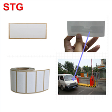parking management tag rfid vehicle access control system