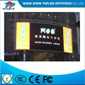 Aliexpress outdoor advertising custom size HD LED video display screen