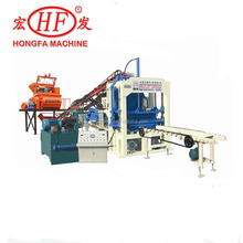 HFB570S Small Scale Manufacturing Machines, Electrical Switches Making Machine With Solid Concrete Block Sizes