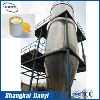 milk powder making machine/milk powder processing machinery/milk powder production line
