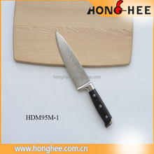 Super Sharp Damascus Chef Knife