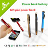 new design pen mobile phone charger power bank battery 650mah