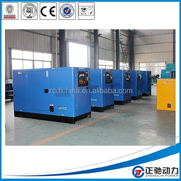 Electronic governor type 20 kw diesel generator price with Cummins 4B3.9-G2