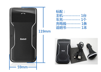 LD-158 Bluetooth 3.0 Handsfree Speaker Phone Car Kit with Clip multipoint speakerphone