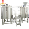 10hl stainless steel brewery equipment for sale