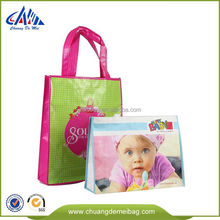 New Products On China Market Custom Printed Non-Woven Shopping Bag