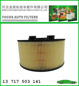 13717503141 AIR FILTER FOR BMW