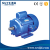 JY Series Single Phase Induction Electric Motor-Electric AC Motor