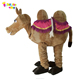 Enjoyment CE camel mascot costume adult , 2 person mascot costume for sale EM-377