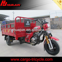 three wheel motor tricycle cargo bicycle/250cc trike scooters