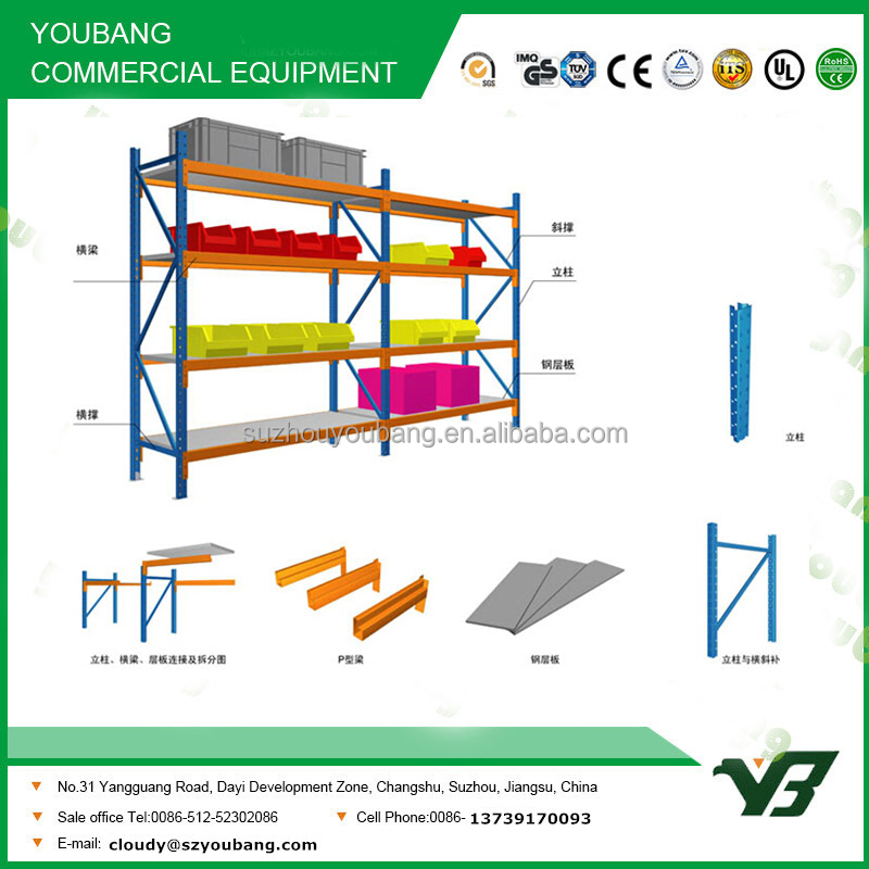 Strong 4 layer warehouse storage rack (YB-WR-C22)