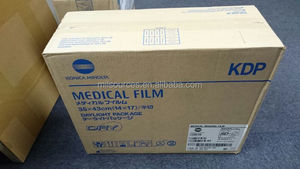 Hot sale Drypro X-ray film Konica SDP/ SD-Q laser printer medical dry film