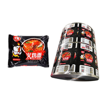 Multilayer Printing Food Flexible Packaging Plastic Roll Film For Snack
