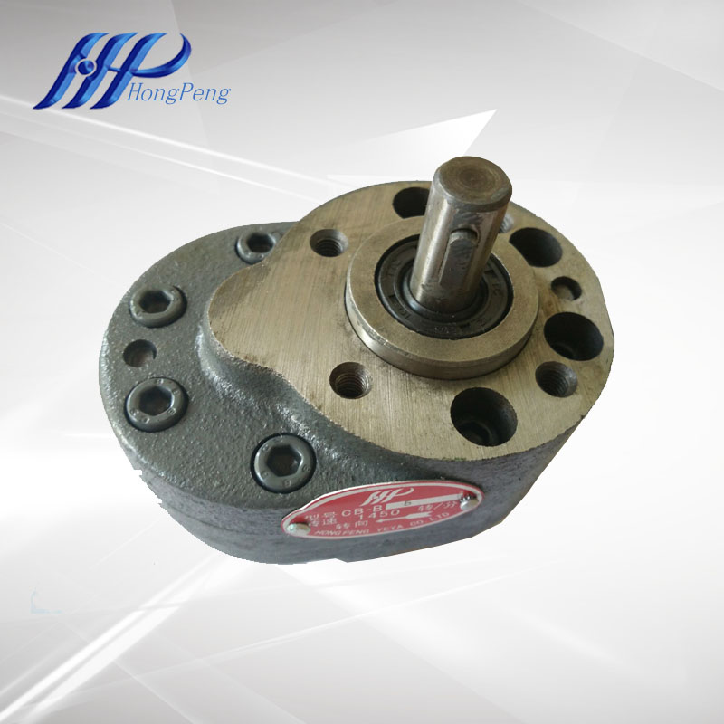HongPeng hydraulic gear pump CB-B2.5~<strong>125</strong> In-line sale hydraulic gear pump,hydraulic low-pre pump