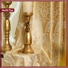 2017 beautiful yarn dyed jacquard salon decorating lux curtain design