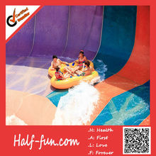 HALF 2014 Promotional PVC Inflatable Waterpark Tube